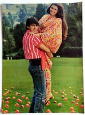 Rare Bollywood Actor Poster - Bhagyashree - Salman Khan - 12 inch X 16 inch