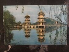 1965 Taipei Taiwan China Picture Postcard Cover To Ft  Lauderdale Fl USA