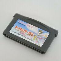 Gameboy Advance CARDCAPTOR SAKURA Friends Cartridge Only Nintendo gbac