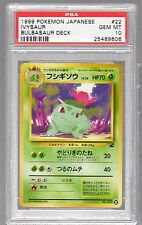 1999 PROMO BULBASAUR DECK IVYSAUR 22 GEM MINT PSA 10 JAPANESE  POKEMON 1 OF 3