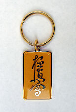 Kyokushin Karate Schlüsselanhänger, Kyokushinkai Key chain, Key ring,oyama,