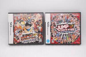 Nintendo DS Jump Super Stars & Ultimate Stars 2Games Set Japon Import Dragonball