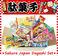 Sakura Japan Dagashi Set Japanese Candy Chocolate Snacks - 20 Pieces Box