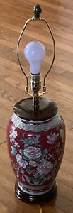 """VTG LARGE Floral Peonies Oriental Table Lamp Wood Top & Base 27"""" NICE!"""