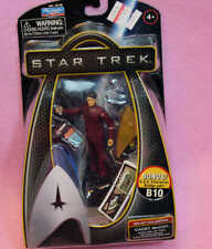 "STAR TREK Galaxy COLLECTION DOLL  2009  Cadet McCoy  NIP  3.5""  'action figure"""