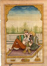 Mughal Emperor Akbar And Jodha Bai Enjoying On Terrace Fine Miniature Painting