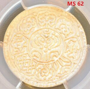 (1929-30) China Tibet Tangka Rhodes-H(i) Y-H13.1 Silver Coin PCGS MS 62