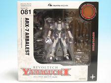 REVOLTECH YAMAGUCHI 081 Full Metal Panic! ARX-7 Arbalest Kaiyodo
