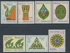 LAOS N°606/612** Art Lao, dragon...TB 1984 Sc#601-607 MNH