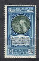 S34390 Egeo 1932 MNH New Unused Austria Dante Pa L.100 1v