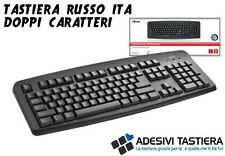TASTIERA TRUST RUSSO RUSSA UCRAINO CIRILLICO CAVO USB RUSSIAN UKRAINO ORIGINALE