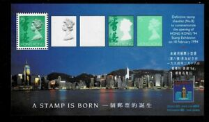 Hong Kong Minr Block 31 Stamp Exhibition 1994 Mint