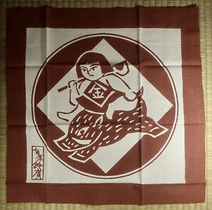 Cotton Tenugui / Japanese Bandana / Kamaboko Shop / Vintage