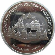 Russland Sowjetunion 3 Rubel 1989 Moskauer Kreml, Silber, PP