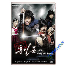 Hong Gil Dong Korean Drama (6 DVD) Excellent English & Quality.