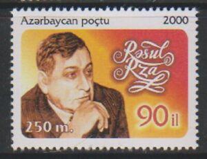Azerbaijan - 2000, Rasul-Rza (Poet) stamp - MNH - SG 490
