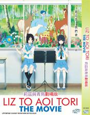 DVD ANIME LIZ TO AOI TORI The Movie English Subtitle Region All + FREE DVD