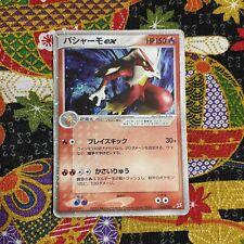 Blaziken ex EX Team Magma vs Team Aqua Heavily Played Japanese Pokemon Card