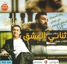 Duo of love (Cheb Akil & Kader Shosha) - (2017)