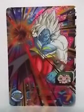 Super Dragon Ball	Heroes Promo	PDSS2-05	Deck Set	Mira