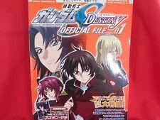 """Gundam SEED Destiny """"official file 01"""" art book /Card"""