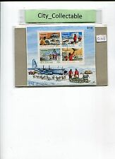 1984 NEW ZEALAND M/S FDI - ANTARCTIC RESEARCH # S046