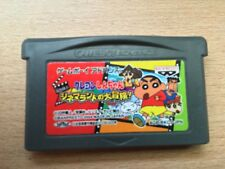 Crayon Shin-chan Cinema Land No Daibouken Game Boy Advance Nintendo Japan Import