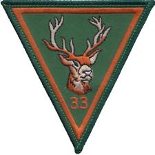 RAF 33 Escadron opérations patch brodé DERNIERS EXEMPLAIRES disponibles