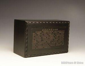 "5.1"",5.5"",5.9"" Wonderful Chinese Carved ""Prajna Paramita"" Ebony Wooden Box"