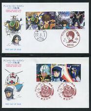 Japan 2920 a-j FD Cover Set, 2005 Mobile Suit Gundam Series