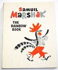 Samuil Marshak - THE RAINBOW BOOK - Russia 1979, English-language book