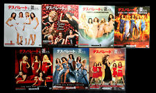 Desperate Housewives - Complete DVD sets - Seasons 1-7 - Japanese ed.