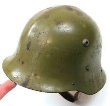 (No1) GENUINE WW2 BULGARIA BULGARIAN ARMED FORCES M36 STEEL HELMET 59cm