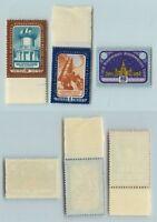 Russia USSR ☭ 1958 SC 2092-2094 MNH . rtb715
