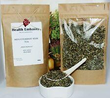 Drug Eyebright Herb Tea 100g ( Herba Euphrasiae ) organic - Health Embassy