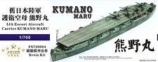 Five Star 1/700 720004 IJN Escort Aircraft Carrier Kumano Maru Resin Kit