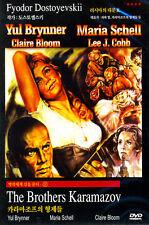 The Brothers Karamazov (1958) / Richard Brooks / Yul Brynner / DVD SEALED