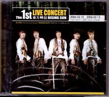 TVXQ Tohoshinki - The 1st Live Concert : Rising Sun (2CD) New Sealed  KPOP