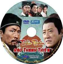 THẦN THÁM BAO THANH THIÊN   -  Phim Trung Quoc USLT