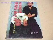 DAITO-RYU STYLE CREATIVE JOINT LOCKS BOOK MIZUKOSHI HIRO HUNDREDS OF PHOTOS