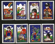 Korea 1913-20 **, ungezähnt, Jahr des Kindes 1979
