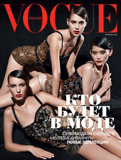 Anais Pouliot Kate King Ming Xi VOGUE Russia #2 2012 Carole Bouquet Fogarty