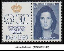 M4695 Princess Caroline of Monaco UNSIGNED photograph NEW IMAGE!!!!
