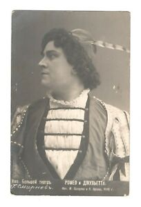 Russia OPERA Dmitri Smirnov tenor Bolshoi theatre