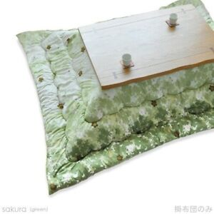 Kotatsu Cover Futon Square 185×185 Green Leafy Made In Japan New Authentic NEW