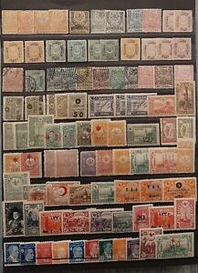 TURKEY (3379) Nice Old Collection  (MH/used)