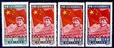 North China 1950-MAO AND FLAG c4-Original Printing MNH SUPERB