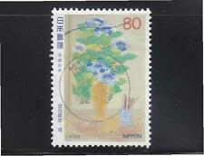 JAPAN 1996 PHILATELIC WEEK (PAINTING) COMP. SET OF 1 STAMP SC#2520 IN FINE USED