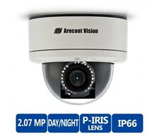 Arecont Vision AV2255PMIR-SH, Heater, SD Card