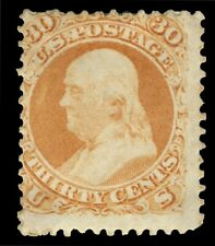 Scott #71, Ben Franklin 1 cent stamp ,unused,no gum,,good condition